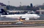Havada alev alan uçağın ses kaydı